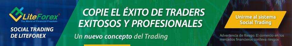 Banner LiteForex